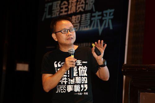 芬尼克兹营销技术总监刘远辉