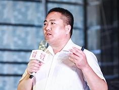 山东福德新能源设备有限公司营销中心<br>总经理郭喜文