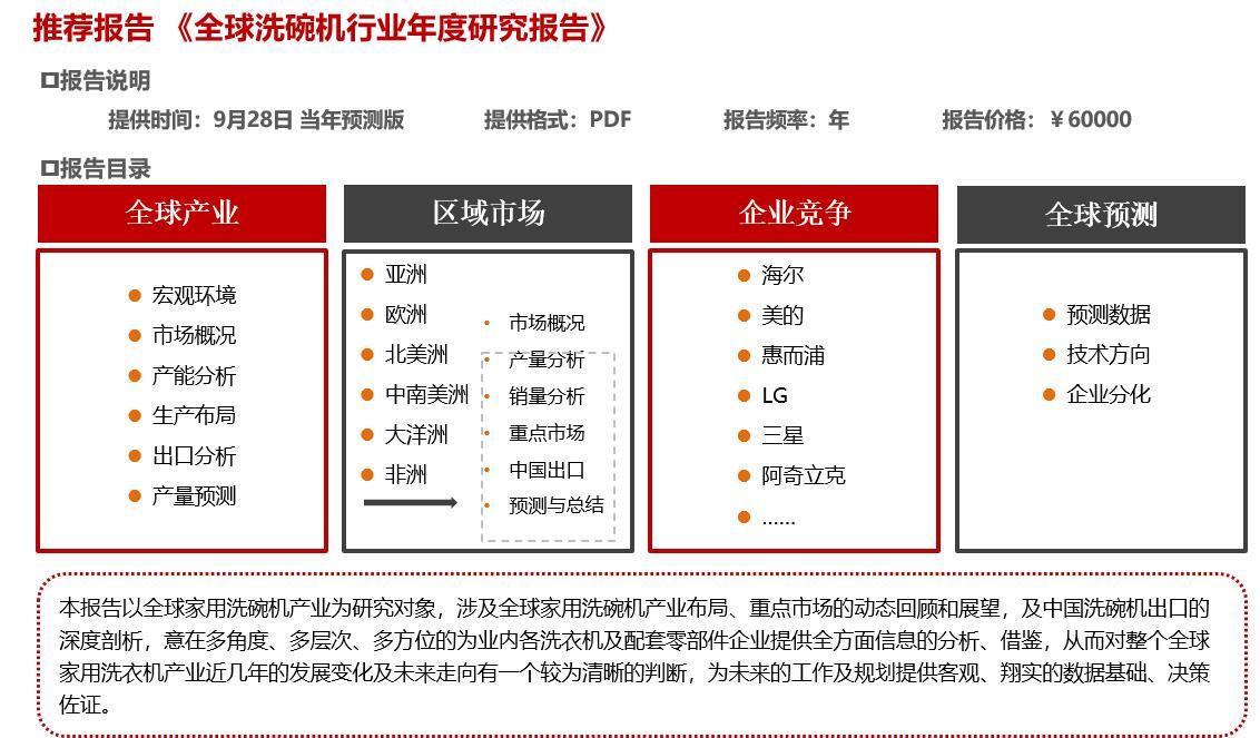 台湾佬中文网9.jpg